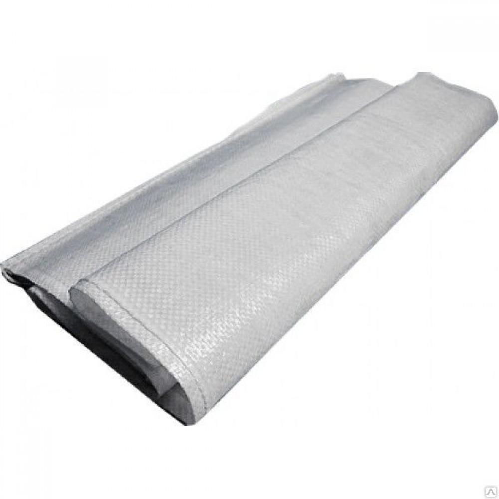 Мешок полипропиленовый 55*105 белый  (50кг) (10шт)