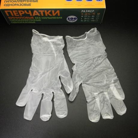 Перчатки виниловые б/нп S,M,L,XL