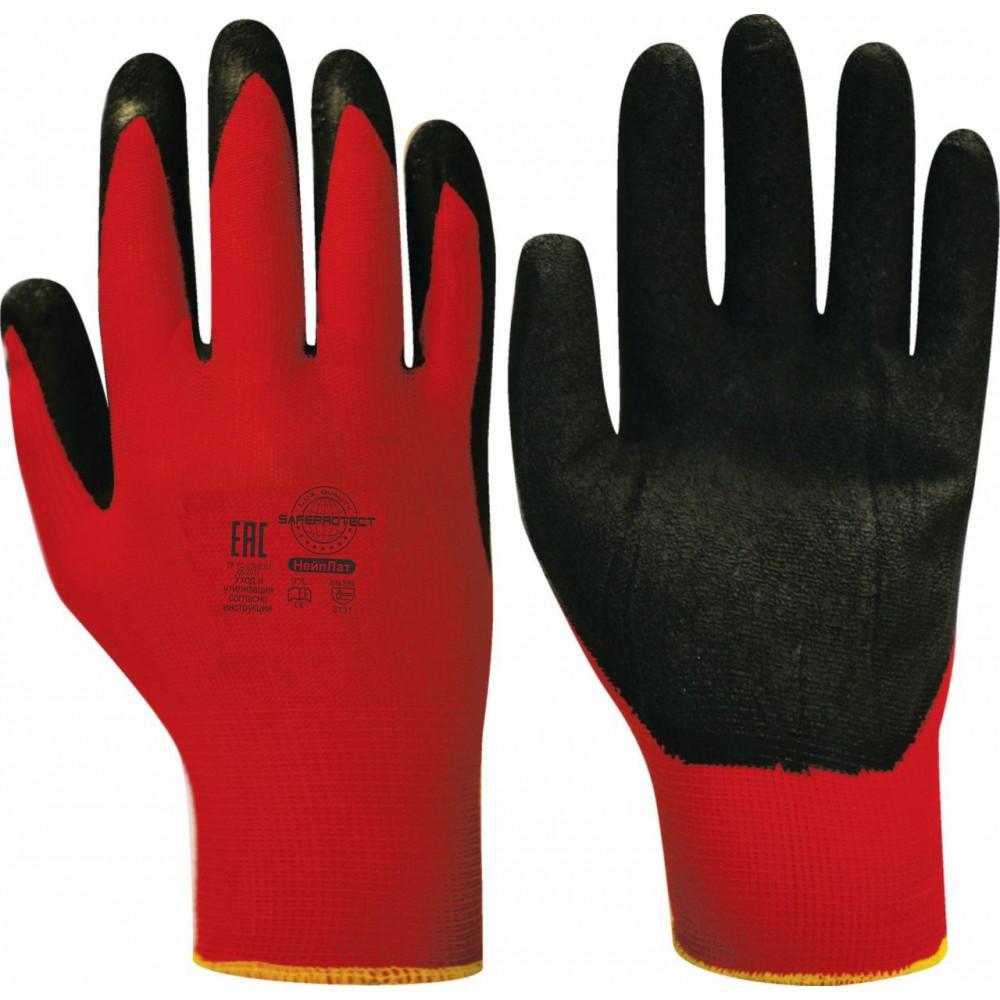 Перчатки нейлоновые черные с ПВХ