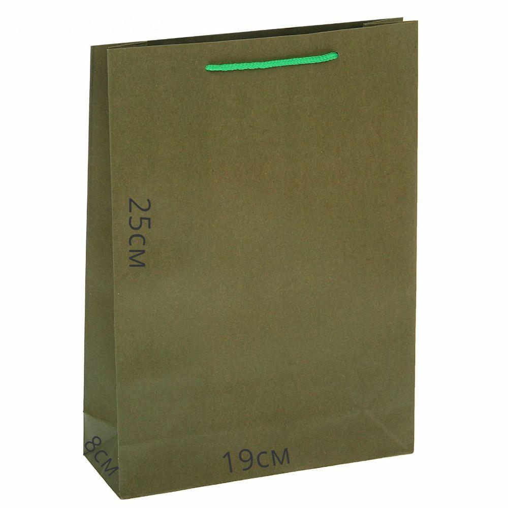 Пакет крафт зеленый 19*25*8см