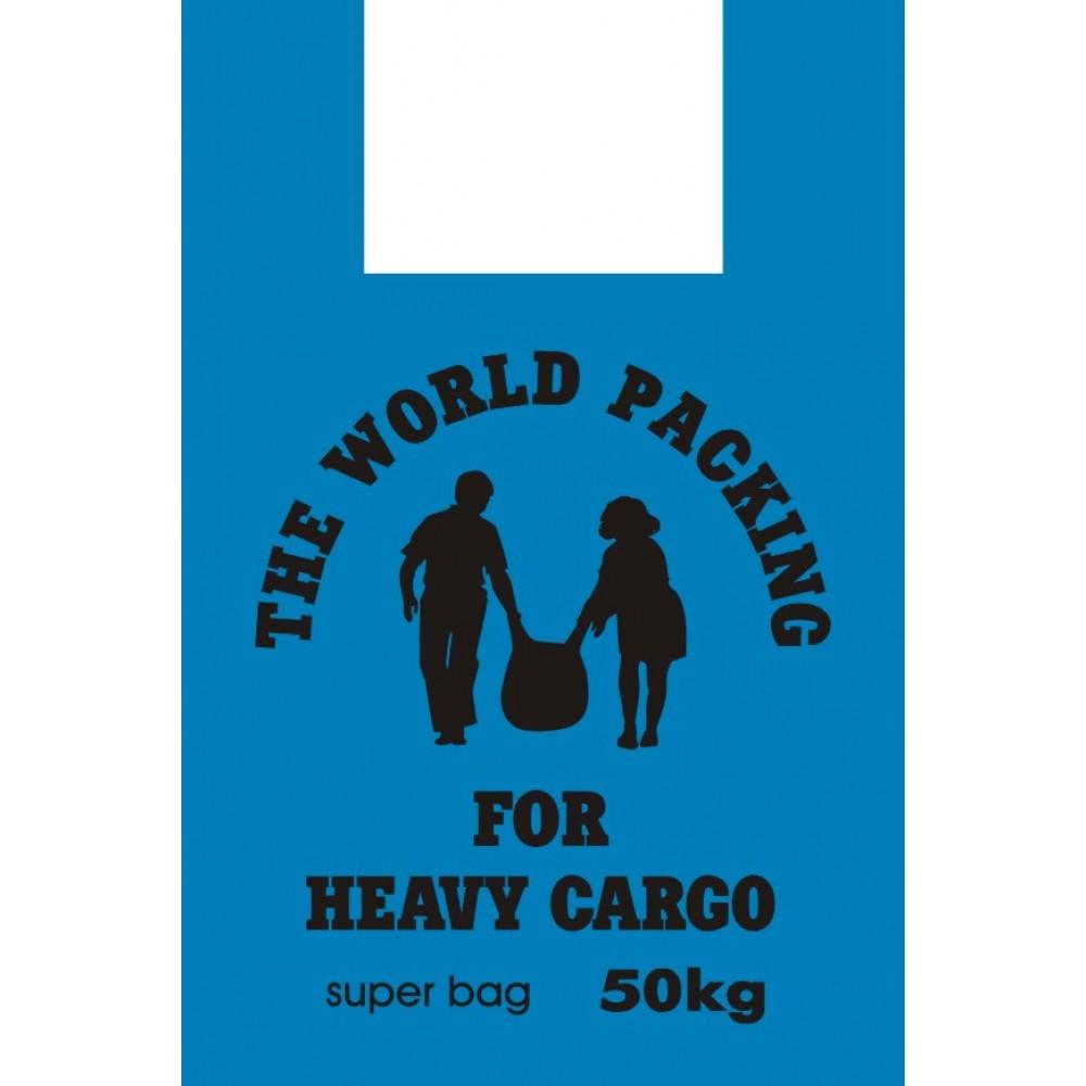 Пакет ПНД Карго синий (50шт)