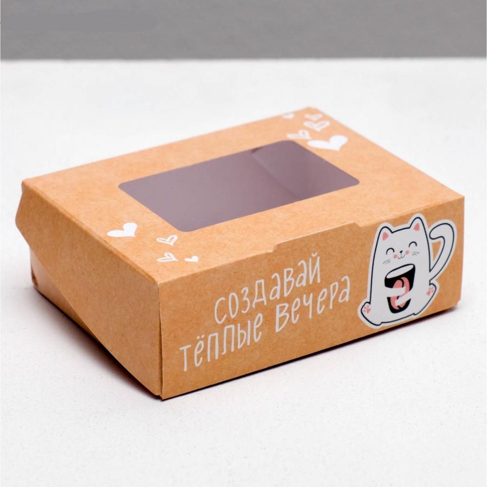 """Коробка складная """"Создавай теплые вечера"""", 10*8*3,5см"""