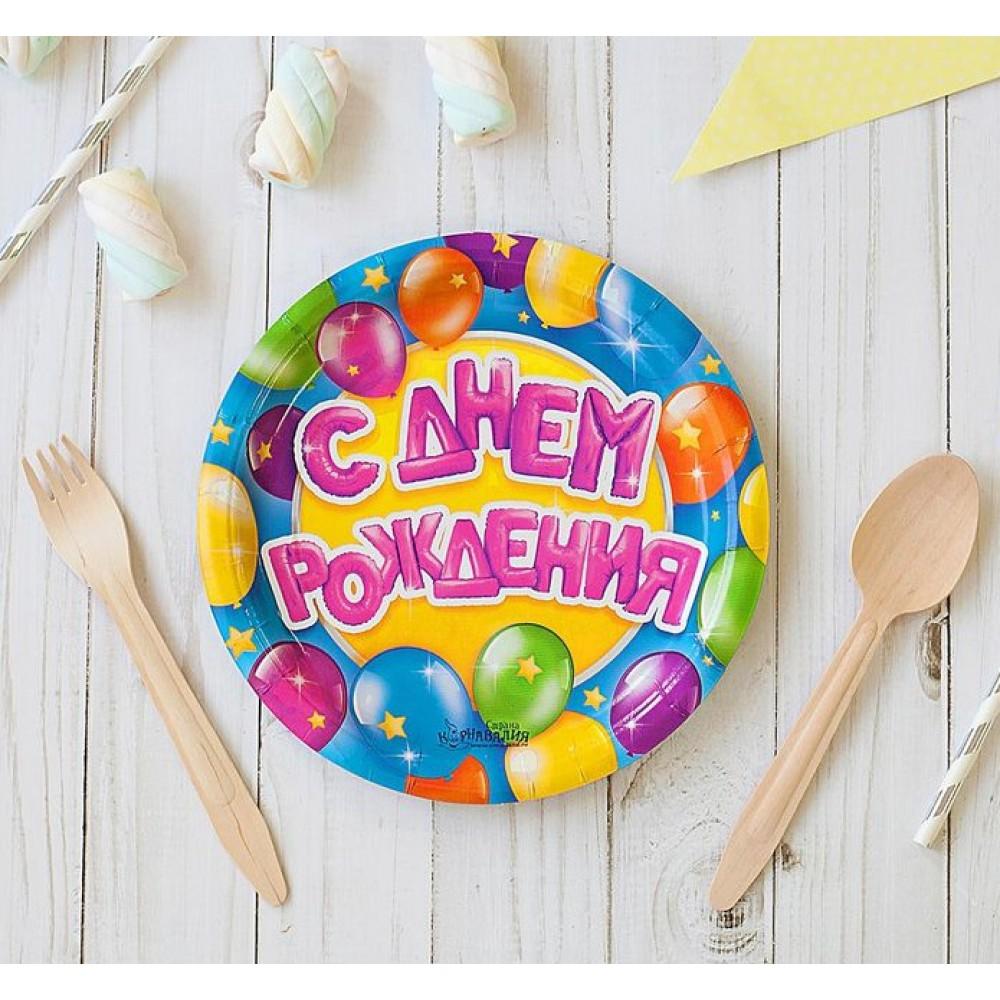 Тарелка бумажная С днем рождения воздушные шары и звезды (18см)