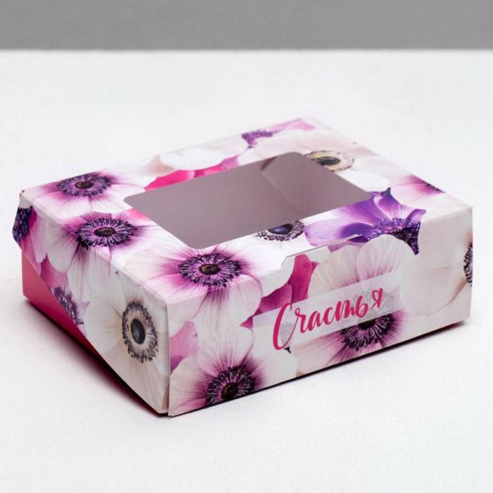 """Коробка складная """"Счастья"""", 10*8*3,5см"""