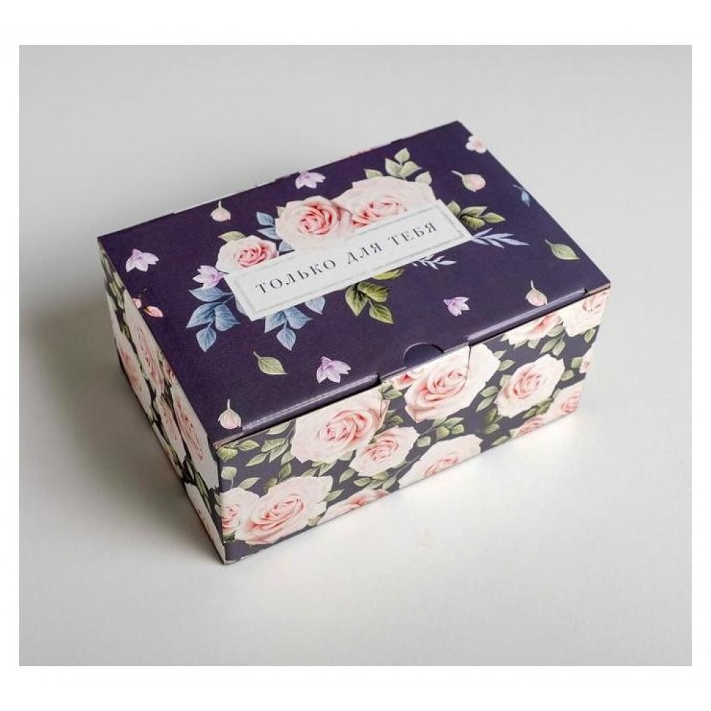 """Коробка-пенал """"Только для тебя"""", 22*15*10 см"""