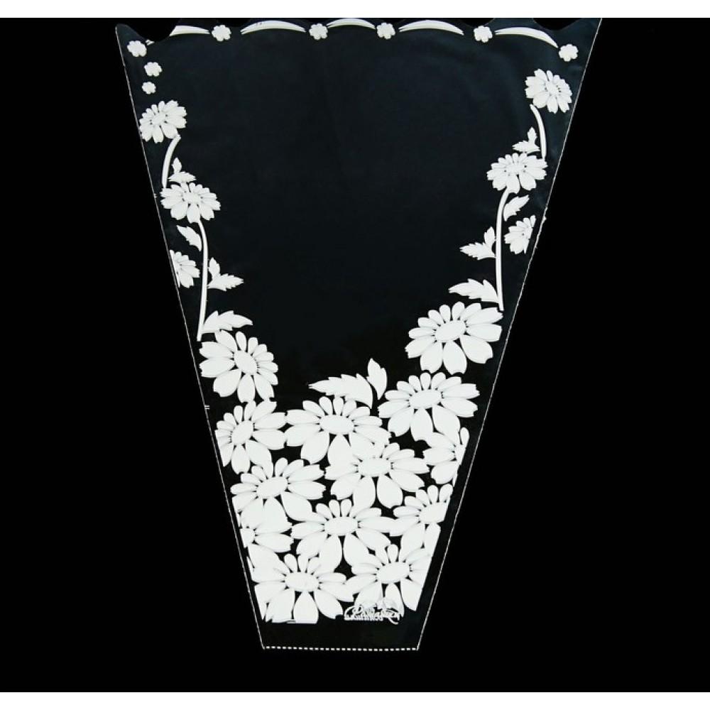 Пакет для цветов конус Ромашка белый (100шт)