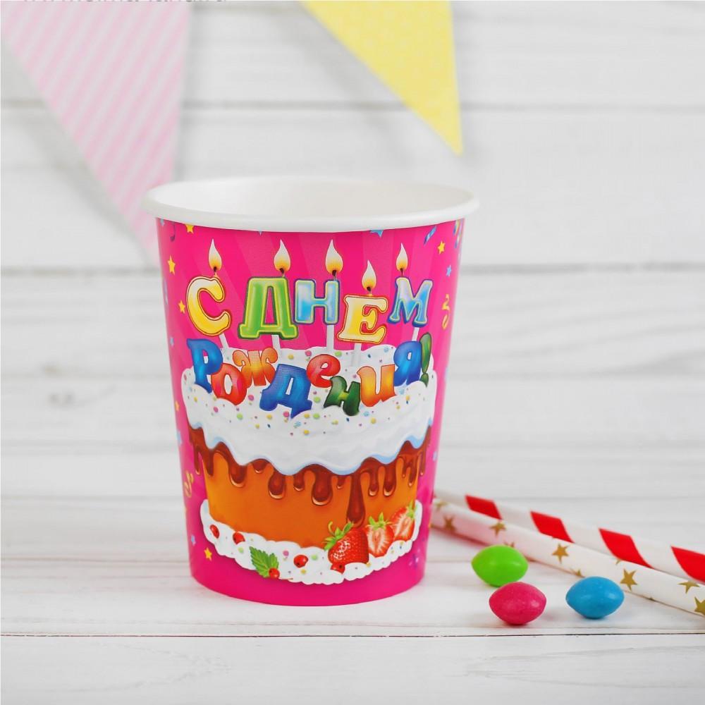 Стакан бумажный С днем рождения тортик 250мл (10шт)