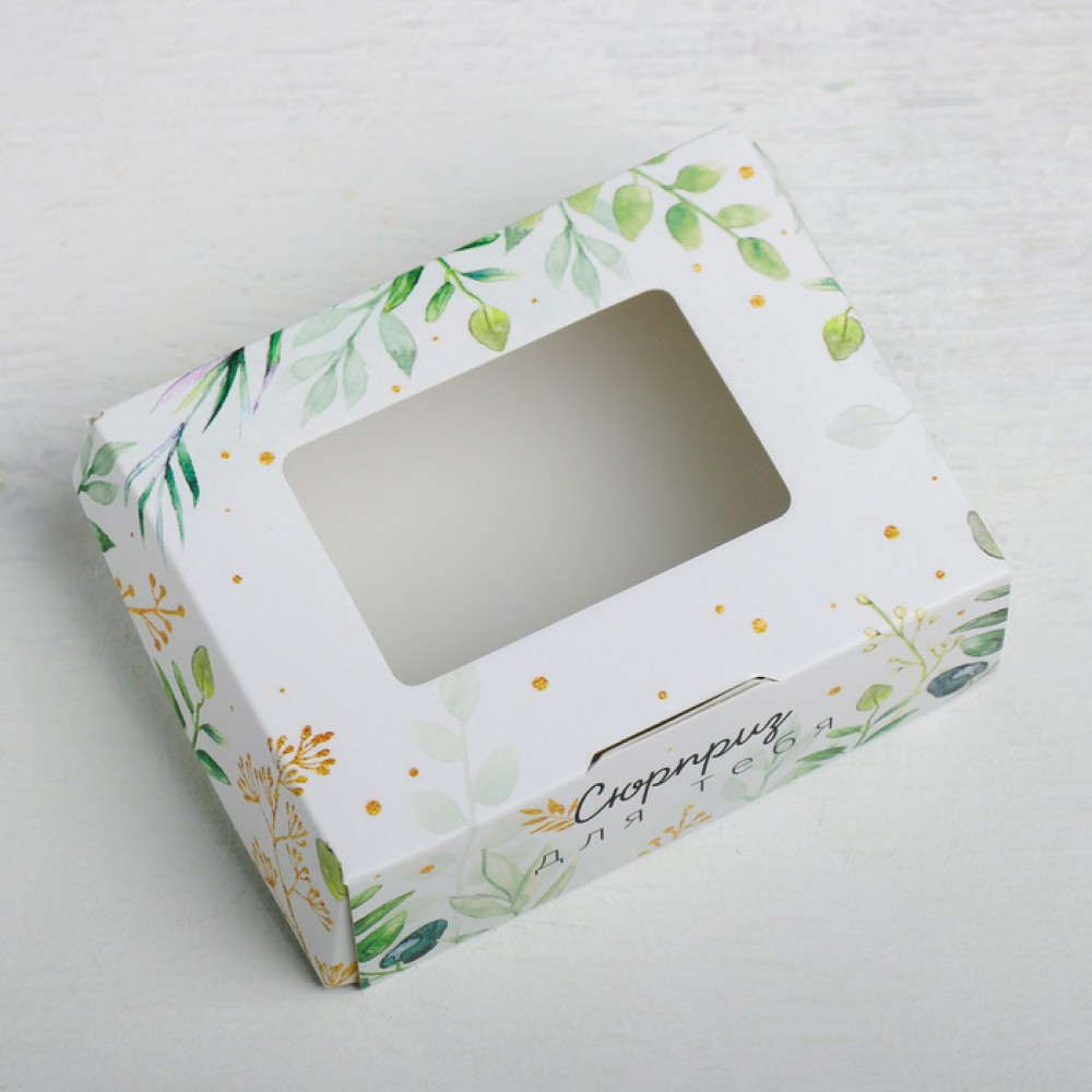 "Коробка складная ""Сюрприз для тебя"" 10*8*3,5"