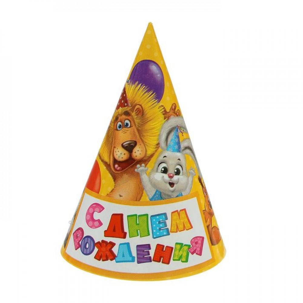 Колпак бумажный С днем Рождения веселая компания (6шт)