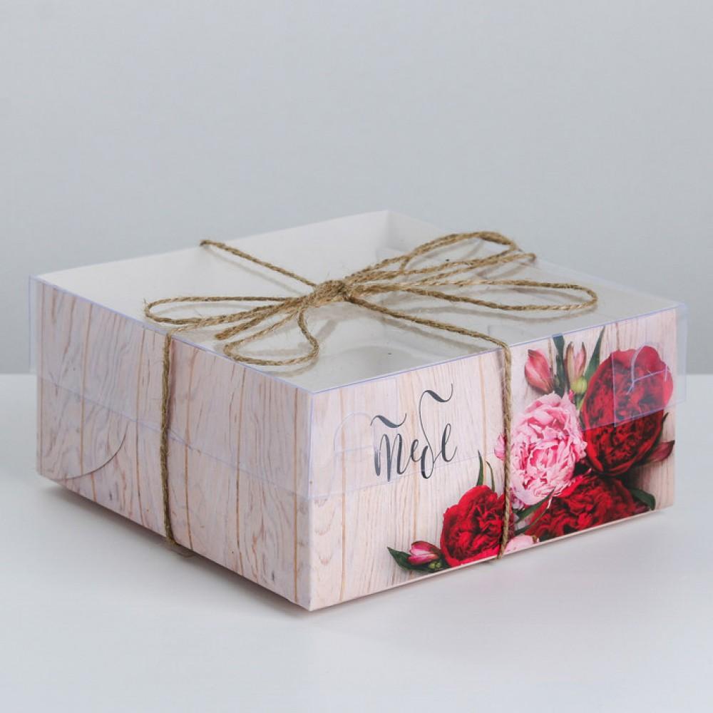 """Коробка для капкейка """"Самого чудесного тебе"""" 16*16*7,5см."""