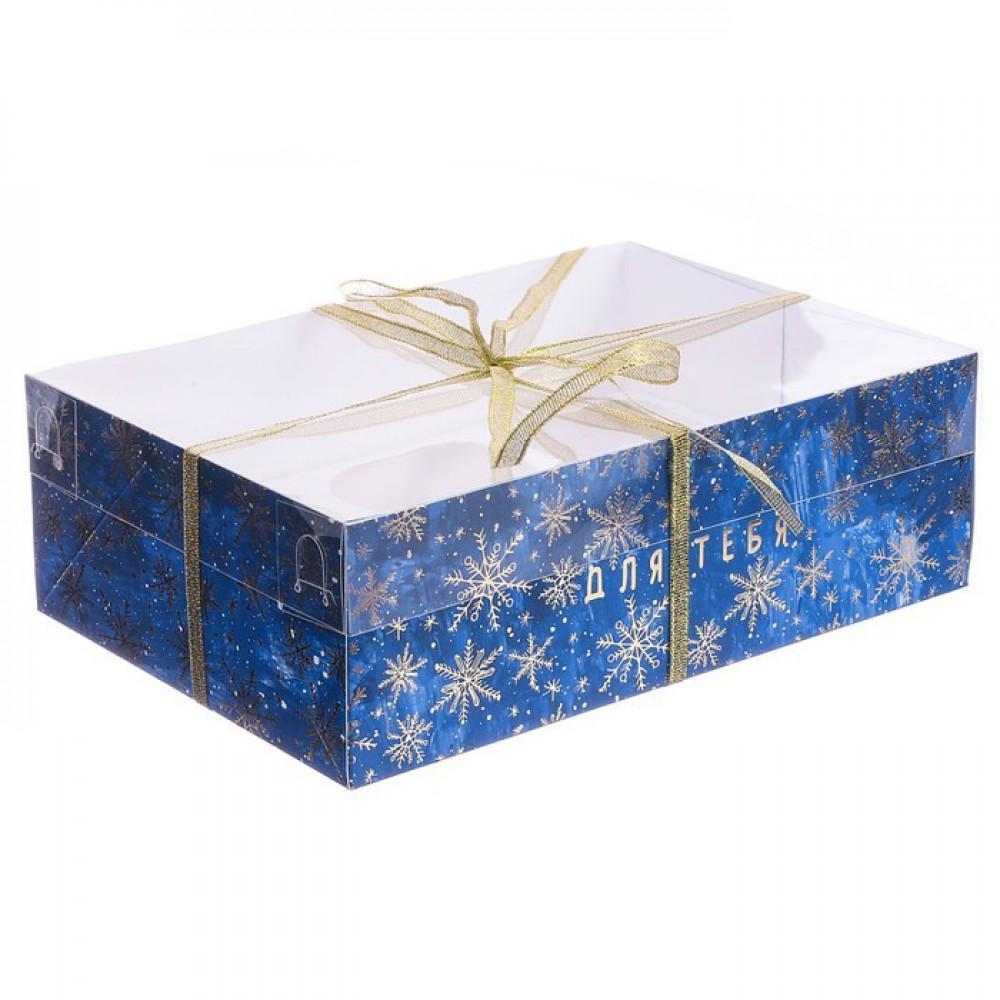 """Коробка для капкейка с PVC- крышкой """"Для тебя"""" 16*23*7,5 см"""