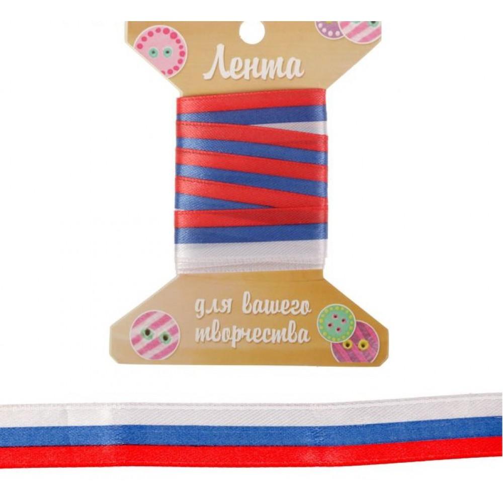 Лента декоративная атласная Триколор 1,5см*2м