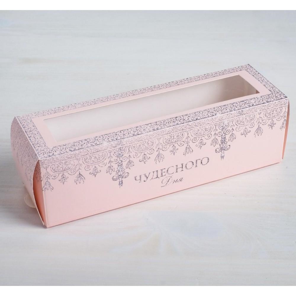 Коробка складная Чудесного дня 18*5,5*5,5см