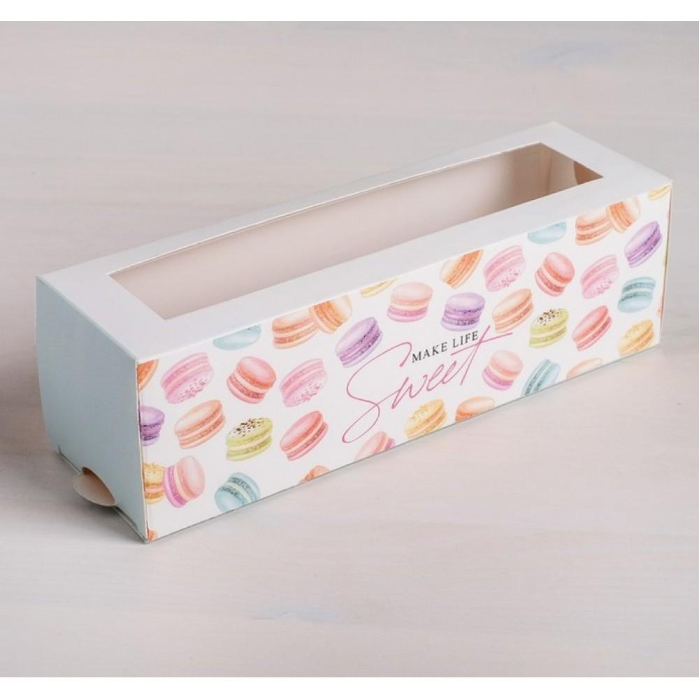 Коробка складная Make life sweet 18*5,5*5,5см