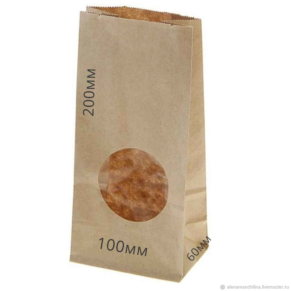 Пакет бумажный 200*100*60 с окном (25шт)